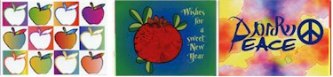 Jewish New Year cards by Designer's Connection