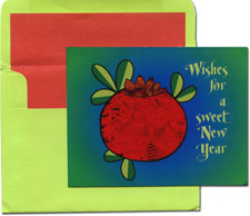 Designer's Connection Jewish New Year Cards - Sweet Wishes with Pomegranate