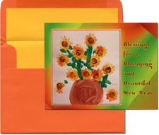 Designer's Connection Jewish New Year Cards - Blooming Sunflowers