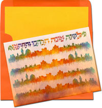 Designer's Connection Jewish New Year Cards (Signed and Sealed)