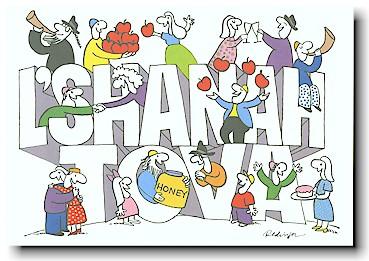 Just mishpucha jewish new year cards big letters lshanah tovah just mishpucha jewish new year cards big letters lshanah tovah m4hsunfo