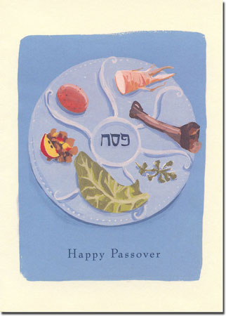 Indelible Ink Passover Card - Adorned Blue Seder Plate (#811)