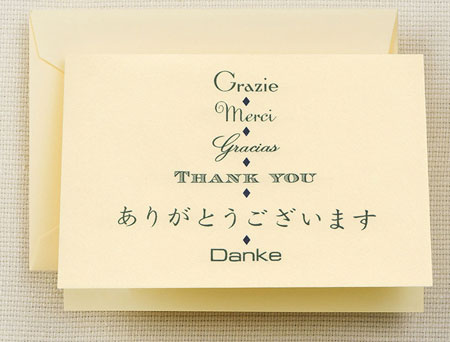 Crane Boxed Stationery Sets - Multi-lingual Thank You Note