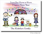Pen At Hand Stick Figures - Jewish New Year Card - JNY10FC