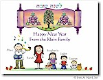 Pen At Hand Stick Figures - Jewish New Year Card - JNY11FC