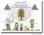 Pen At Hand Stick Figures - Jewish New Year Card - JNY12FC