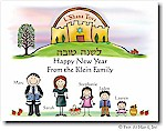 Pen At Hand Stick Figures - Jewish New Year Card - JNY13FC