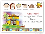 Pen At Hand Stick Figures - Jewish New Year Card - JNY14FC