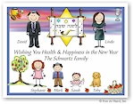 Pen At Hand Stick Figures - Jewish New Year Card - JNY15FC