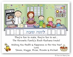 Pen At Hand Stick Figures - Jewish New Year Card - JNY17FC