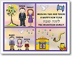 Pen At Hand Stick Figures - Jewish New Year Card - JNY18FC