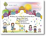 Pen At Hand Stick Figures - Jewish New Year Card - JNY19FC