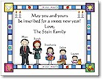 Pen At Hand Stick Figures - Jewish New Year Card - JNY20FC