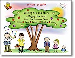 Pen At Hand Stick Figures - Jewish New Year Card - JNY22FC