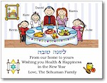 Pen At Hand Stick Figures - Jewish New Year Card - JNY23FC