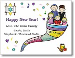 Pen At Hand Stick Figures - Jewish New Year Card - JNY24FC