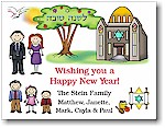 Pen At Hand Stick Figures - Jewish New Year Card - JNY25FC