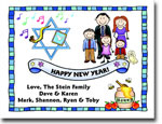 Pen At Hand Stick Figures - Jewish New Year Card - JNY26FC
