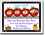 Pen At Hand Stick Figures - Jewish New Year Card - JNY28FC