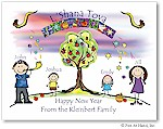 Pen At Hand Stick Figures - Jewish New Year Card - JNY8FC