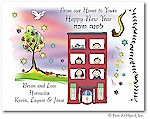 Pen At Hand Stick Figures - Jewish New Year Card - JNY9FC-Apartment