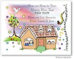 Pen At Hand Stick Figures - Jewish New Year Card - JNY9FC-Tropical