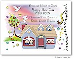 Pen At Hand Stick Figures - Jewish New Year Card - JNY9FC