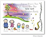 Pen At Hand Stick Figures - Jewish New Year Card - JNY5FC