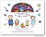 Pen At Hand Stick Figures - Jewish New Year Card - JNY6FC