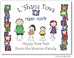 Pen At Hand Stick Figures - Jewish New Year Card - JNY7FC