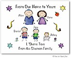 Pen At Hand Stick Figures - Jewish New Year Card - JNY2FC