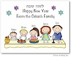 Pen At Hand Stick Figures - Jewish New Year Card - JNY4FC