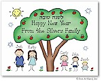 Pen At Hand Stick Figures - Jewish New Year Card - JNYTreeFC