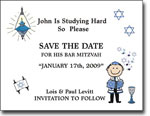 Pen At Hand Stick Figures - Save The Date Cards (Bar 2)