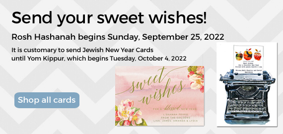 Jewish New Year Cards, Rosh Hashanah Cards - 2018/5779: More Than Paper