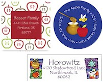 Jewish New Year Address Labels