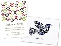 Jewish New Year Cards, Rosh Hashanah Cards - 2017/5778